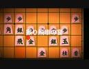「振り飛車の宴」 feat.初音ミク Hatsune Miku / SHARIKI P