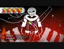 "【立体音響】Nick Nitro - ""Shanghaivania"" NITRO Remix 立体音響&高音質"