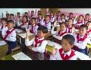 【これでいいのか】北朝鮮☎の小学校の挙手はウルトラマン!?