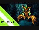 """【折り紙】「オーロット」 42枚【ポケモン】/【origami】""""Orlot"""" 42 pieces【Pokemon】"""