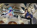 【東方MMD】妖精界、最強デュオで吉原ラメント