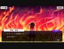 【刀使ノ巫女 刻みし一閃の燈火】メインストーリー 第5部 第5章 Part.01
