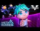 META RUNNERシーズン2エピソード2:ファイアウォール