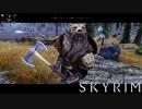 【skyrim】へ スカイリム #13【オリジナル版】