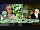 【講座動画投稿祭2020秋】~植物から見る世界史【ジャガイモ】~