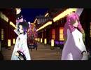【鬼滅のMMD】トキヲ・ファンカ(しのぶさんと蜜璃さん)
