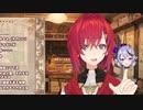 【アンジュ】1万円出してみこ虐した話