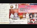 【HoneyStrap】週間ハニスト日誌【2020/09/27~10/03】