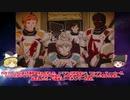 ☆ゆっくり霊夢と魔理沙の「銀河英雄伝説」解説  24ページ目  うp主逝く