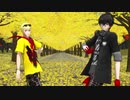 【MMDペルソナ】If I Can't Have You【P5主人公・竜司】