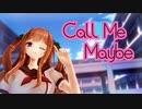 【アイドル部MMD】Call Me Maybe【花京院ちえり】