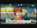 XBOX360版 アイドルマスター2 9.18事件がなんだ! 活動 19週目