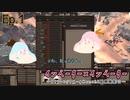 【kenshi】Ep.1 インベーダー×インベーダー ~セヤナーとソヤネーのKenshi星侵略記☆~【VOICEROID実況】