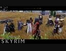 【skyrim】へ スカイリム #EX【オリジナル版】
