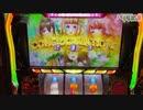 【対魔導学園35試験小隊】フリーズ引いた!【パチスロ/スロット/ニコスロ】