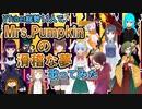 【 VTuber 】VTuber総勢11人でMrs.Pumpkinの滑稽な夢歌ってみた【 合唱 】