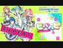 【プロジェクトセカイ】ビバハピ【EXPERT】