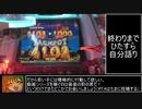 メダゲー紹介70(完)『グランドクロスレジェンド』