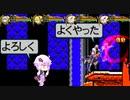 【ボイロ投入】悪魔城ドラキュラHD2つくってコナミさん!