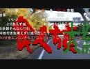 ◆七原くん2020/10/25 秋到来 栗拾い!?② 高画質版