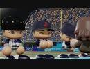 【パワプロ2020】長崎県出身艦娘らがプロ野球日本一を全力で目指す #4