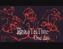 囚われのTeaTime -One day-【アイマスRemix】
