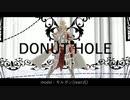 【Fate/MMD】モードレッドが親子でドーナツホール