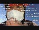 ◆七原くん2020/10/25 秋到来 栗拾い!?⑥ 高画質版