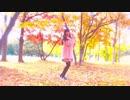 ❁¨̮ Booo! 踊ってみた 【もももか。】 秋!