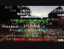 ◆七原くん2020/10/25 秋到来 栗拾い!?⑦(完) 高画質版