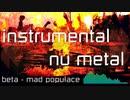[インスト・ニューメタル] オリジナル曲 beta - mad populace