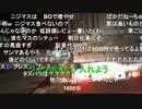 ◆七原くん2020/10/25 かえる チャット枠③ 高画質版