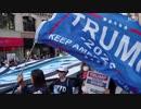 テロリスト左翼のANTIFAとBLMがトランプ支持者のデモ行進を襲撃