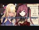 シュガーソングとビターステップ(cover)【2020/10/24】