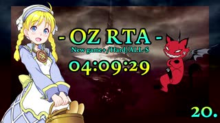 【RTA】OZ-オズ-RTA 4:09:29 [HARD/ALL-S]【Voiceroid実況】Vol.20
