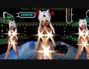 【Ray-mmd】焼きプリン達がネオンの不夜城でHappy Halloween 脱衣版