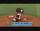 デレマスプロ野球 30試合目 横浜対阪神20回戦 前半