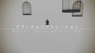 【MMD刀剣乱舞】ビターチョコデコレーション【燭台切・長谷部】