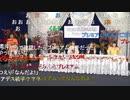 「アイドルマスター スターリットシーズン」スターリットレポート! コメ有アーカイブ(4)