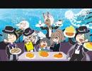 【完結祝いと】モストロ・ラジオ#2【占い商売】