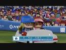 デレマスプロ野球 30試合目 横浜対阪神20回戦 後半
