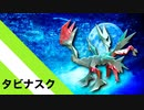 """【折り紙】「タビナスク」 32枚【棚引く】/【origami】""""Tabinasque"""" 32 pieces【Shelving】"""
