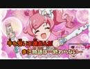 【ニコカラ】never-ending!!《キラッとプリ☆チャン》(Off Vocal)