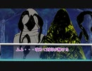 【ゆっくり茶番劇】東方闇帝録 第5話「破滅への序曲」