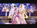 MMD 【虎視眈々】Tda式 弱音ハク 亞北ネル 重音テト kimono style【Ray】【N3】