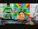◆七原くん2020/10/25 秋の収穫大感謝祭⑥(完) 高画質版