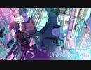 【ダリィ・カエリ・タイ&アスカ】シニカルナイトプラン【音源配布あり/カバー】