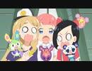 キラッとプリ☆チャン 第123話 おしゃま頑張る!?バグッチュを助けるッチュ!