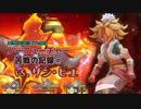 【苦戦の記録④】聖剣3ToMノーフューチャーモードのザン・ビエ戦【実況なし】