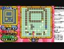 レトロなパズルゲーム!GBAぐるロジチャンプ07【土日の1時はナゾトキタイム】